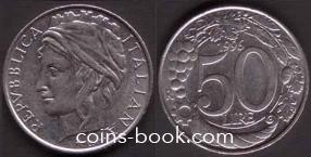 50 лир 1996