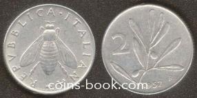 2 лиры 1957