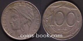 100 лир 1996