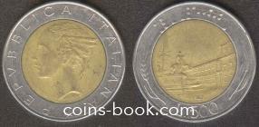 500 лир 1982