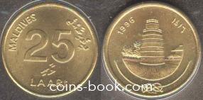 25 лаари 1996