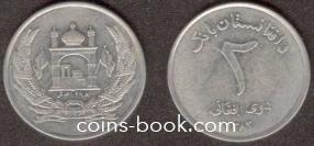 2 афгани 2004