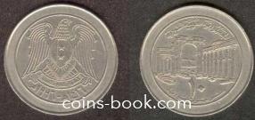 10 фунтов 1996