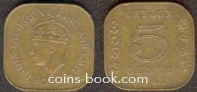5 центов 1942