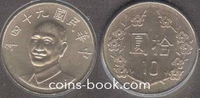 10 юань (доллар) 1985
