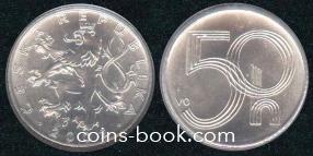 50 геллер 2002