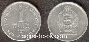1 цент 1978