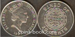 20 центов 1997