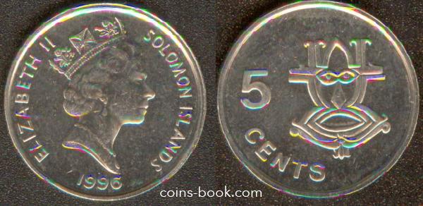 5 центов 1996