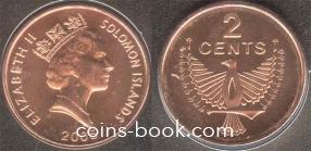 2 цента 2005