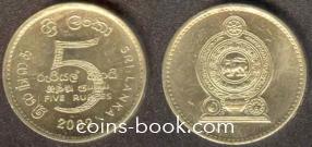 5 рупий 2002