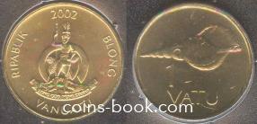 1 вату 2002