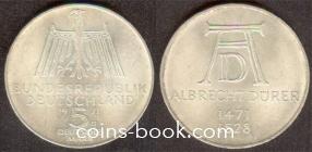 5 марок 1971