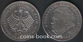 2 марки 1994