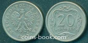 20 грошей 1992