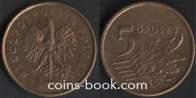 5 грошей 2003