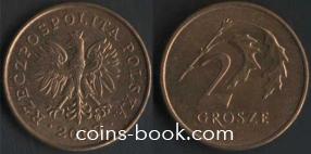 2 гроша 2007