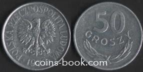50 грошей 1972