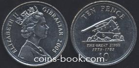 10 пенсов 2005