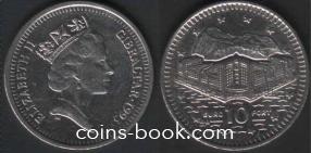 10 пенсов 1993