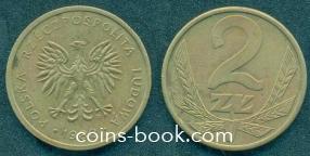 2 złote 1988