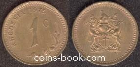 1 цент 1975