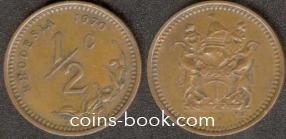 1/2 цента 1970