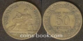 50 сантимов 1921