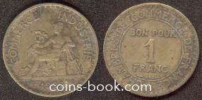 1 франк 1922