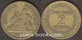 2 франка 1924