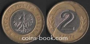 2 злотых 1995