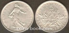 5 франков 1963