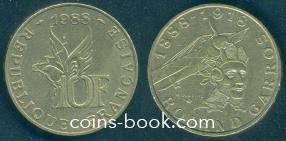 10 франков 1988