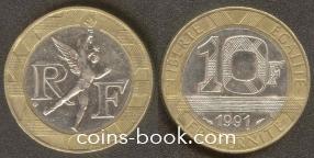 10 франков 1991