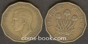 3 пенса 1937