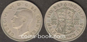 1/2 кроны 1948