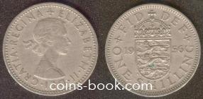 1 шилинг 1956
