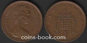 1 новый пенни 1973