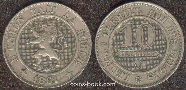 10 сантимов 1861