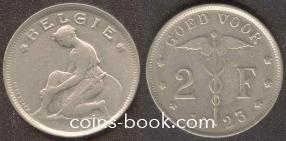 2 франка 1923