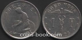 1 франк 1923