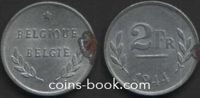 2 франка 1944