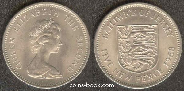 5 новых пенсов 1968
