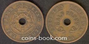 1/2 пенни 1951