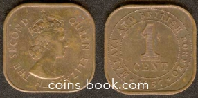 1 цент 1957