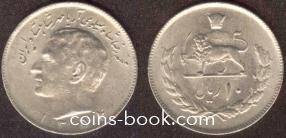 10 rials 1977