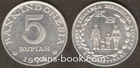 5 рупий 1974