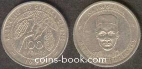 100 леоне 1996