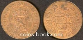 2,5 цента 1945