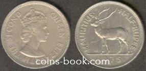1/2 рупий 1975